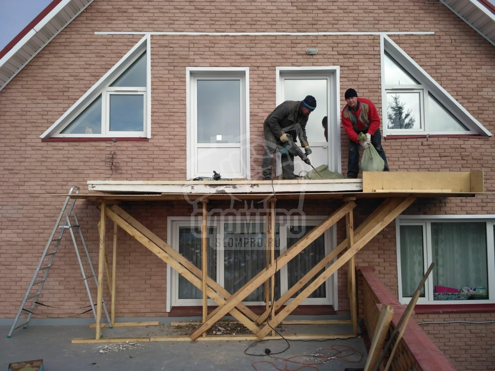 Поэтапная разборка монолитного балкона