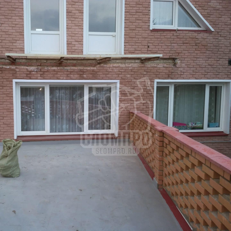 Итог демонтажа монолитного балкона в частном доме Щелковский район