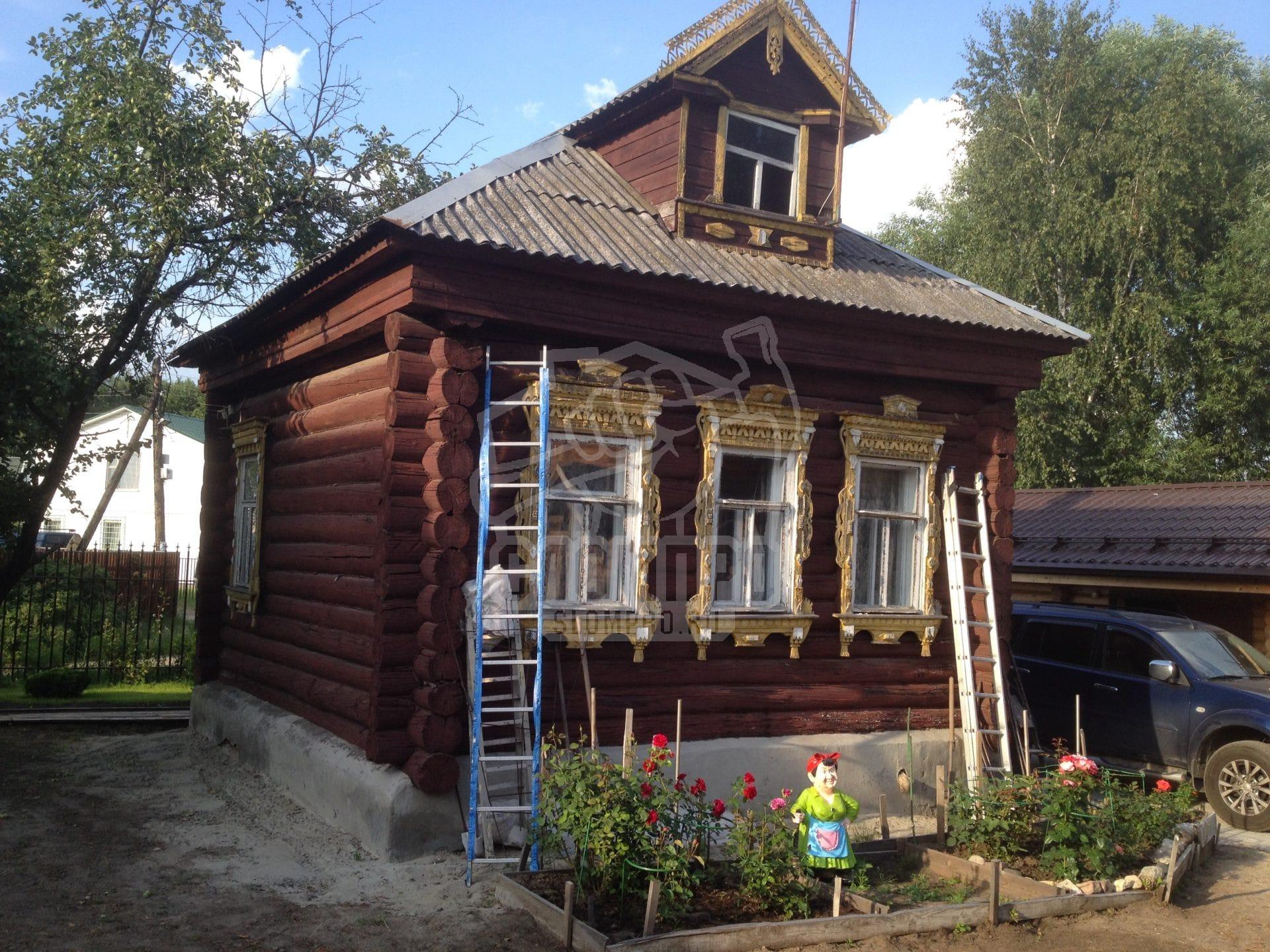 Начало разборки конструкций бревенчатого дома в Большое Буньково