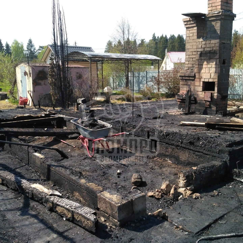 Расчистка после пожара