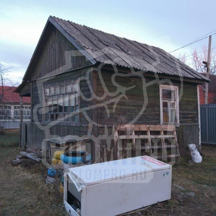 Снос садового дома