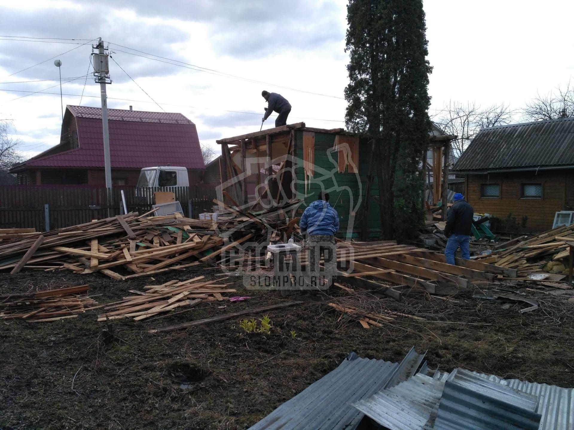 Процесс слома домика во Внуковском районе