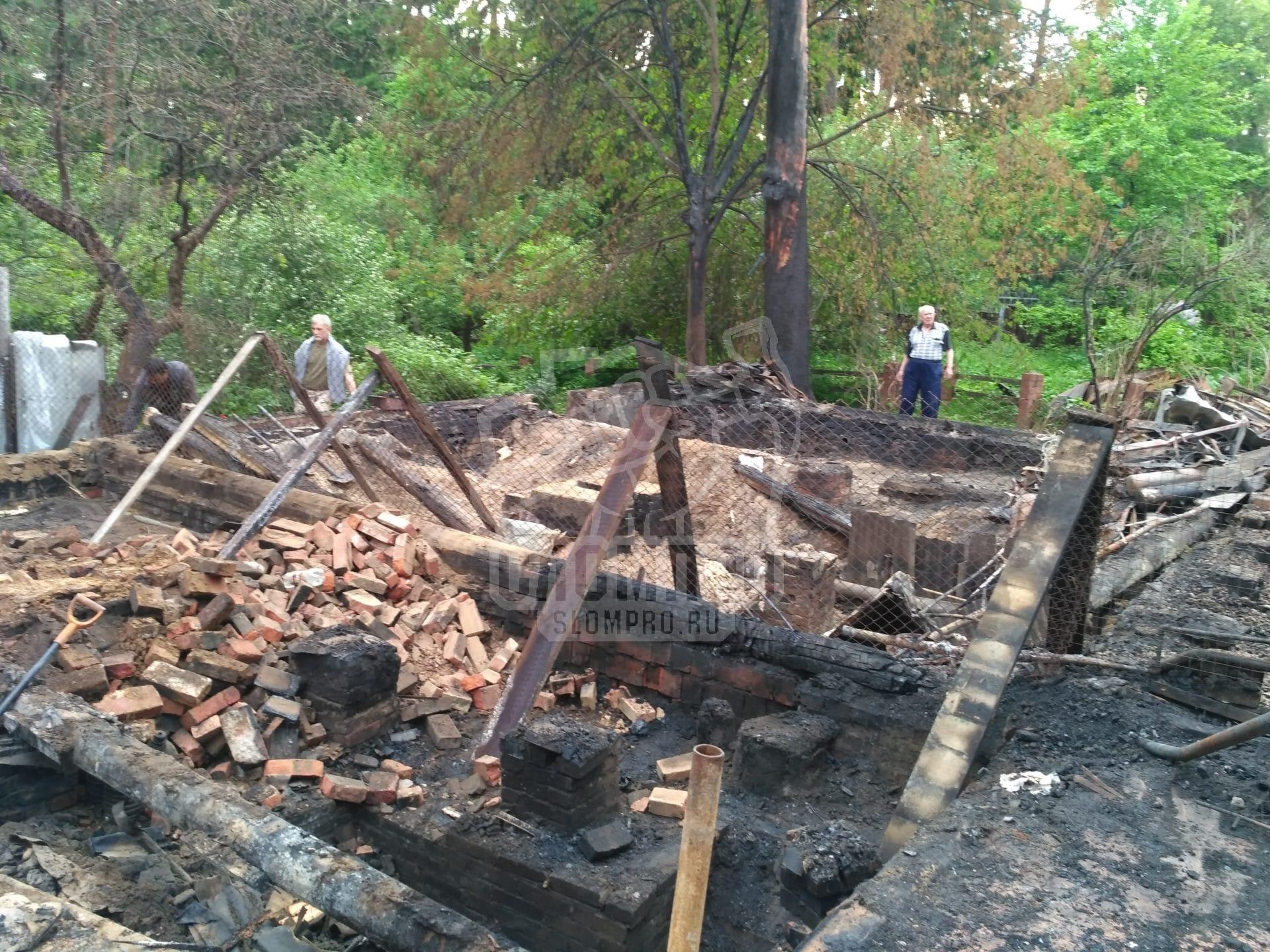 Состояние территории после пожара