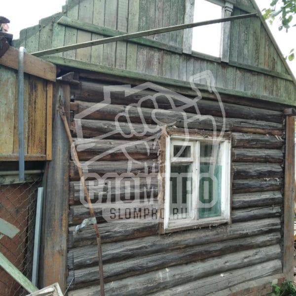 Демонтируем домик