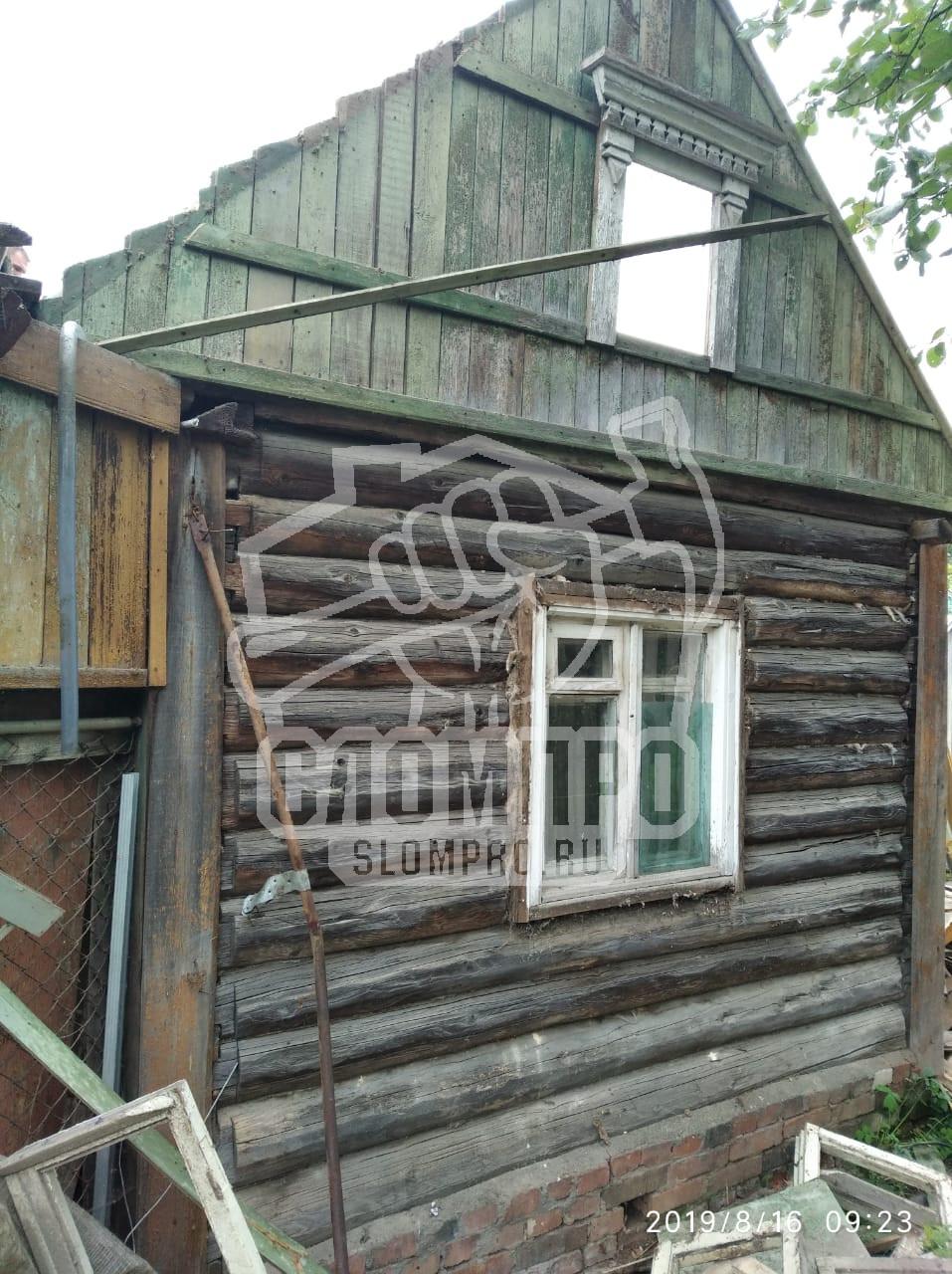 снос деревянного дома