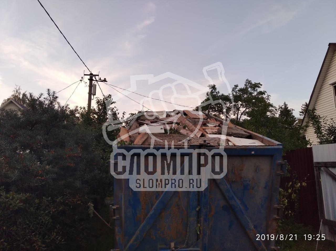 Загруженный контейнер 27м3 строительным мусором