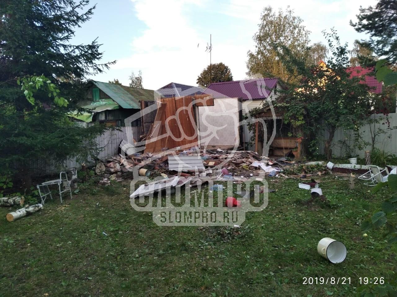 Снос строений в Домодедовском районе