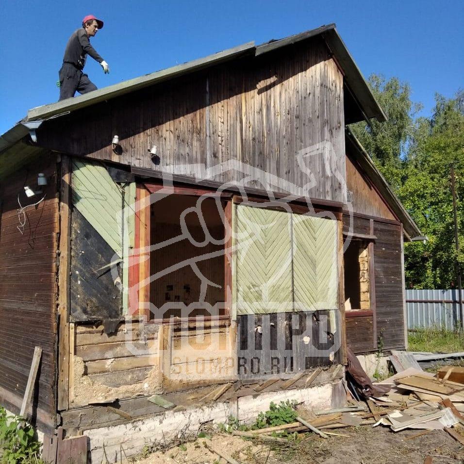 В процессе демонтажа дачного дома в СНТ Дружба