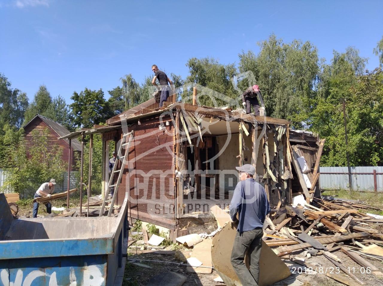 Демонтаж деревянного дома с полным разбором и последующим вывозом мусора