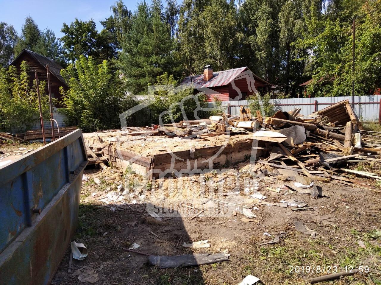 Практически завершение демонтажа садового дома в СНТ Дружба