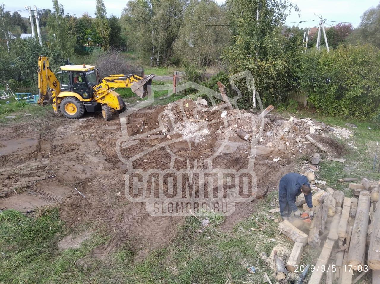 Демонтаж фундамента большого дома