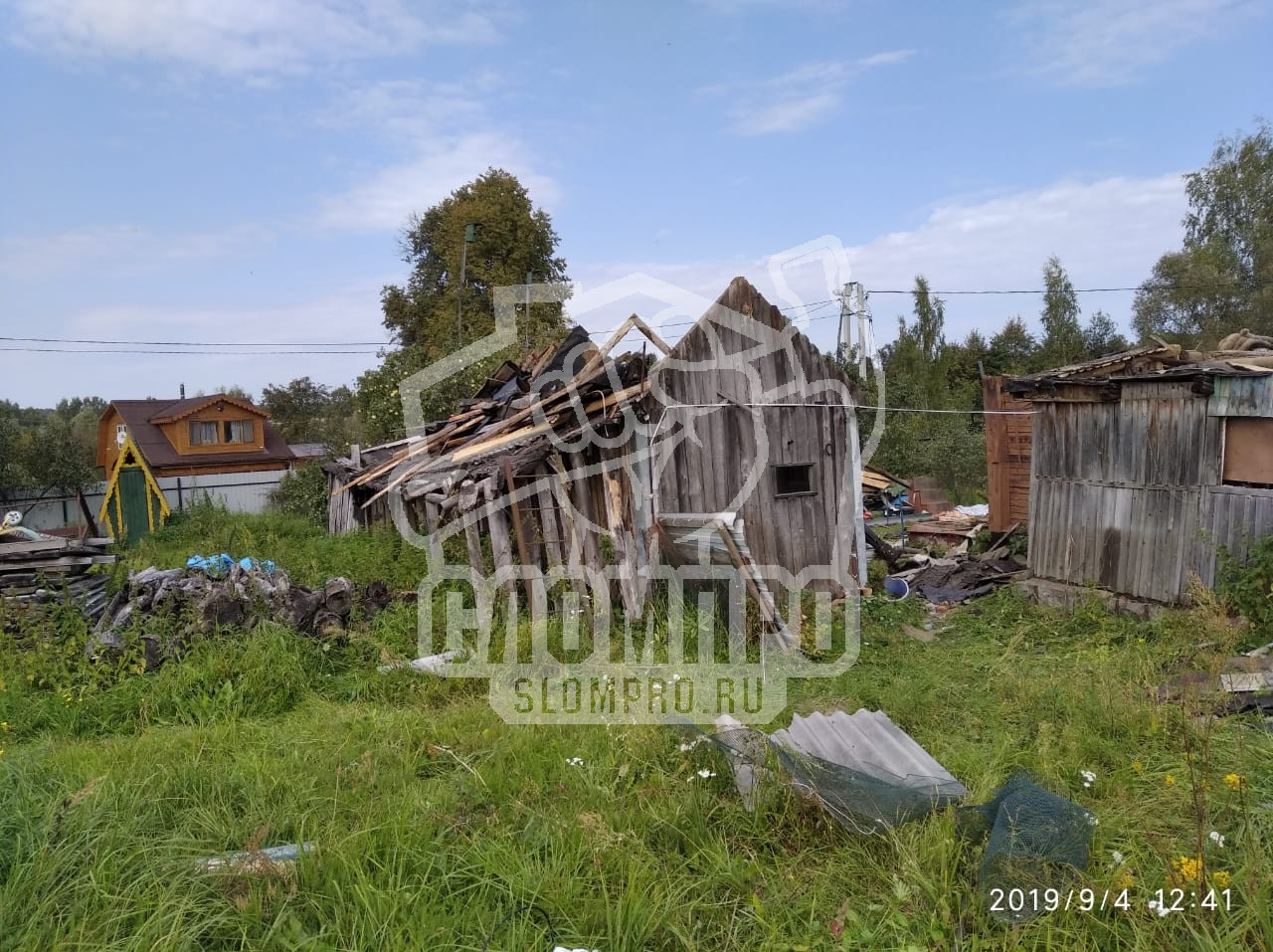 Разбираем деревянные постройки в Ступинском районе