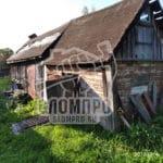 Начало демонтажных работ в Ступинском районе