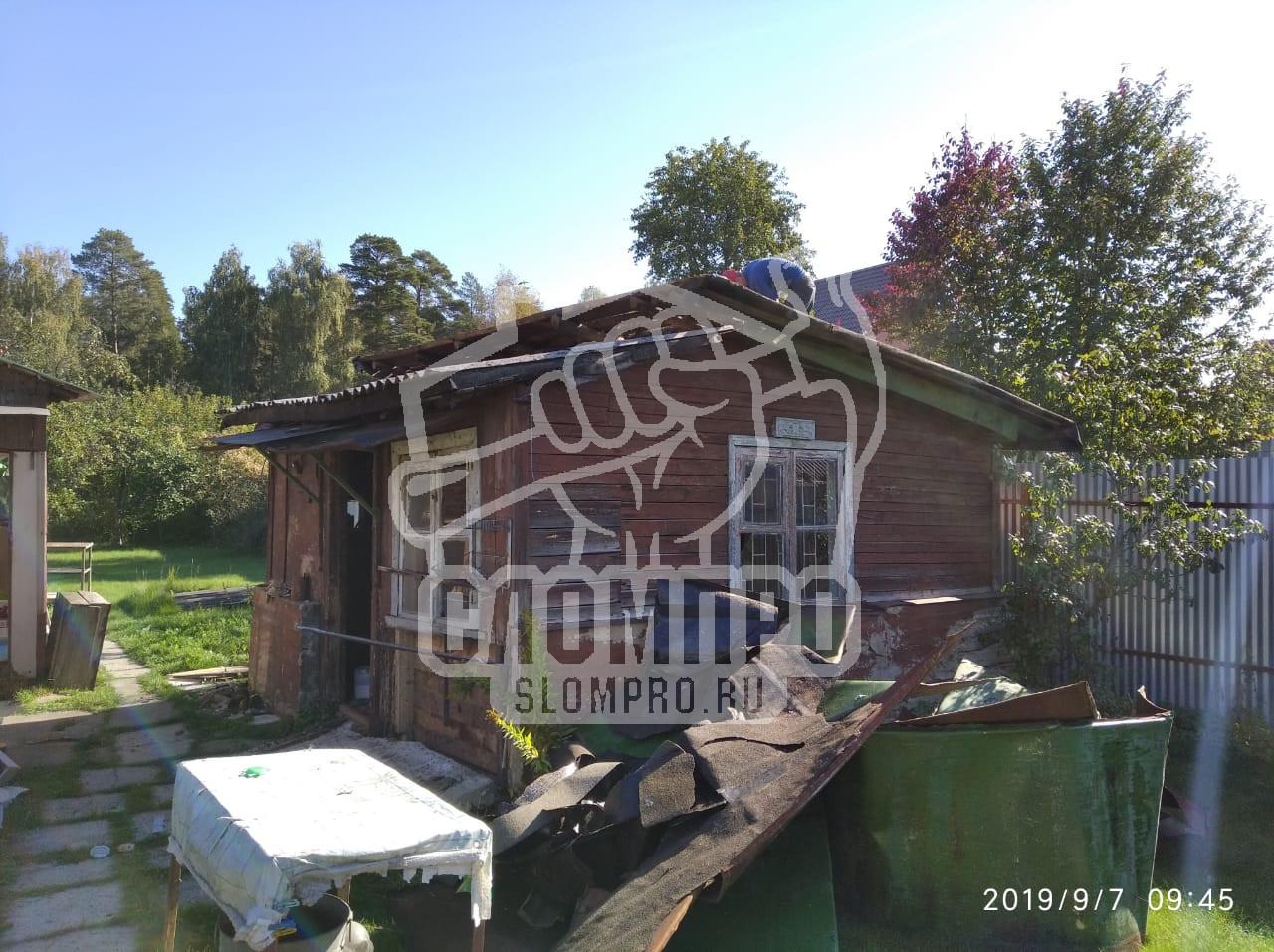 сломать садовый дом