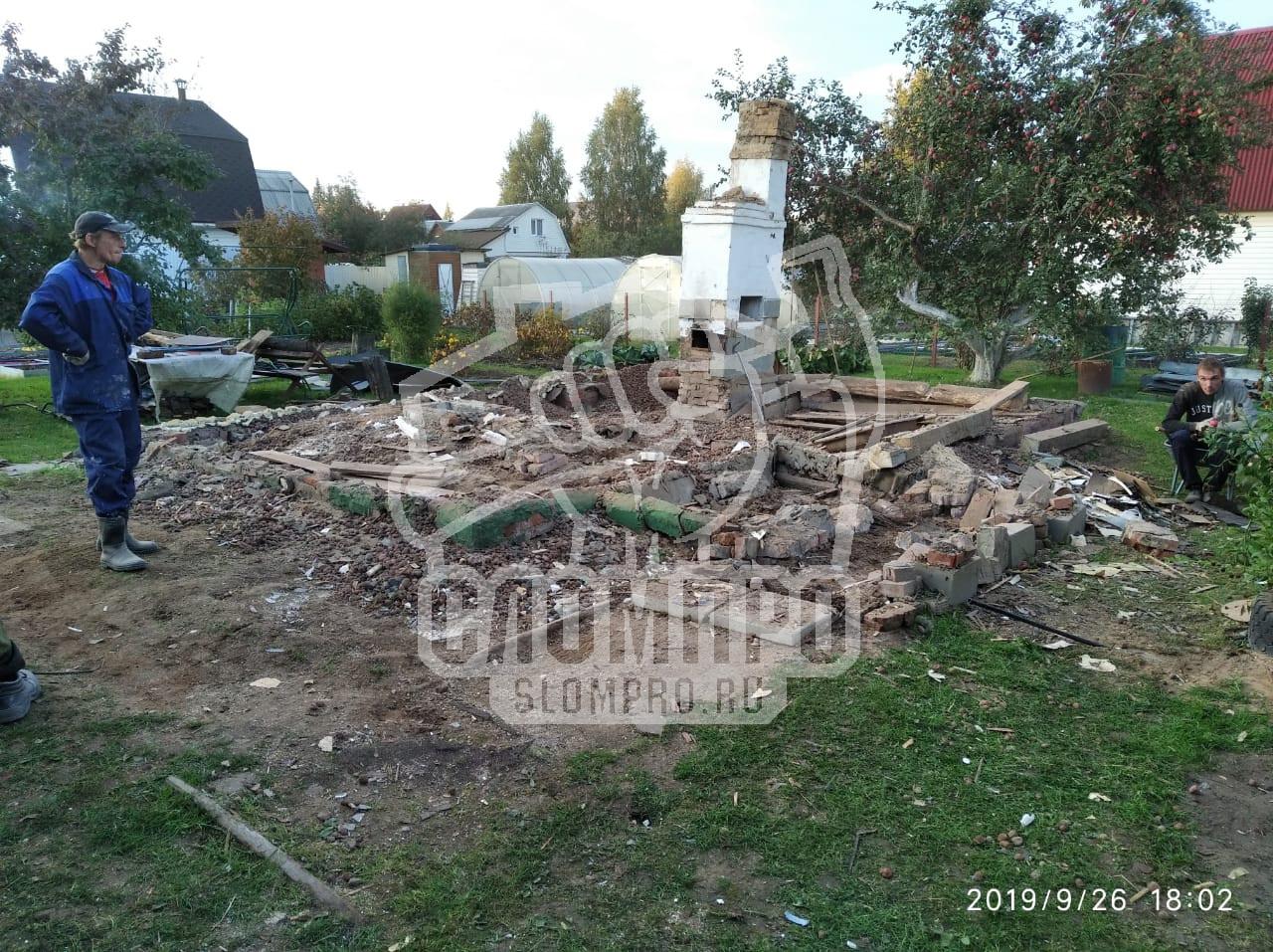 Сломали весь дом осталось демонтировать фундамент.