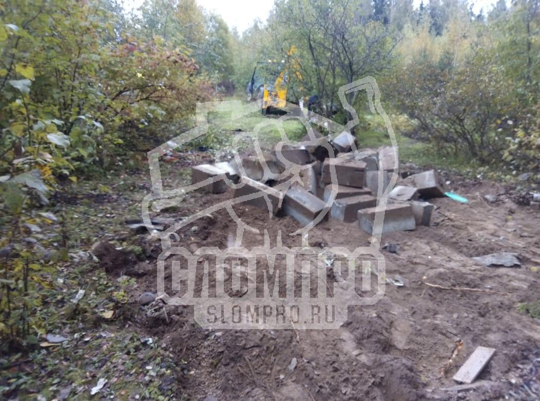 Демонтированы фундаментные блоки