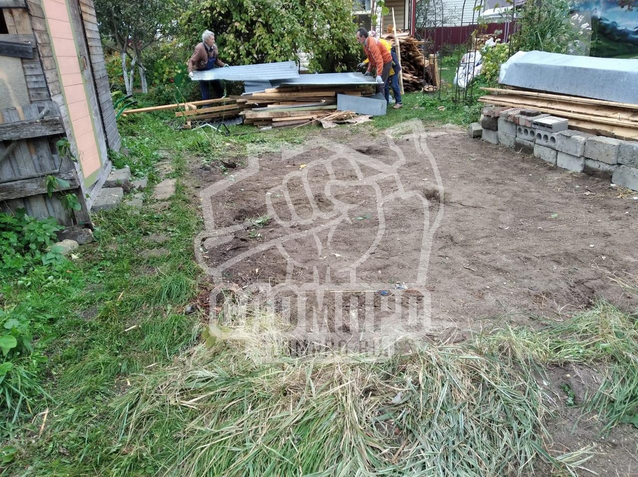 Итог демонтажа дома и фундамента