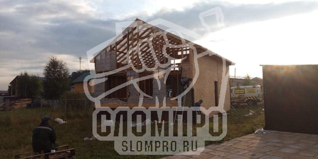 Дом в процессе демонтажных
