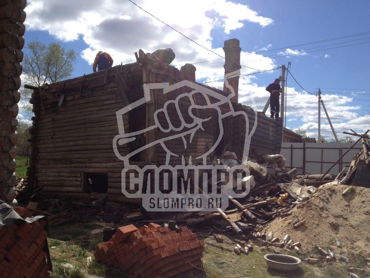 Подготовка к проведению демонтажа первого этажа