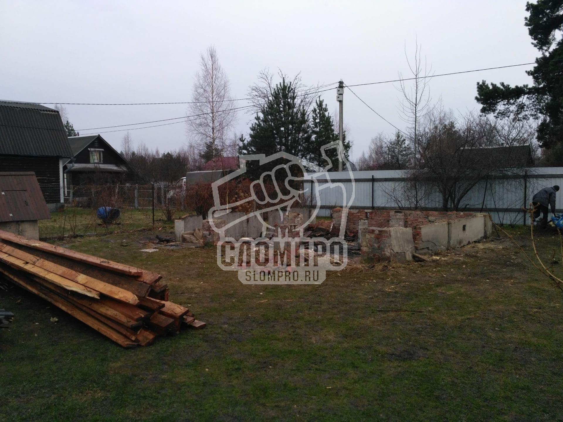 Вид после демонтажа дома