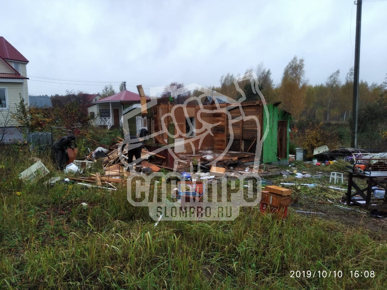 Частично демонтированный дом