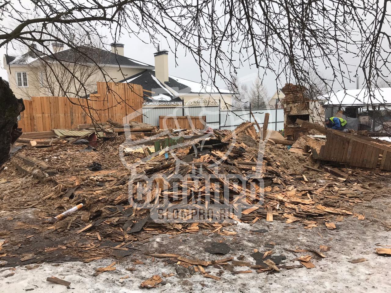 Последние этапы демонтажа деревянного дома