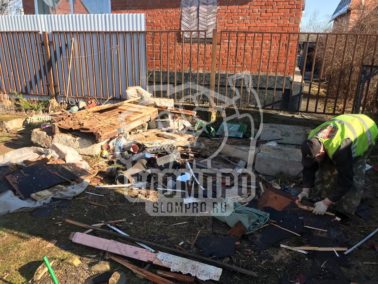 Расчистка территории после проведения демонтажных работ